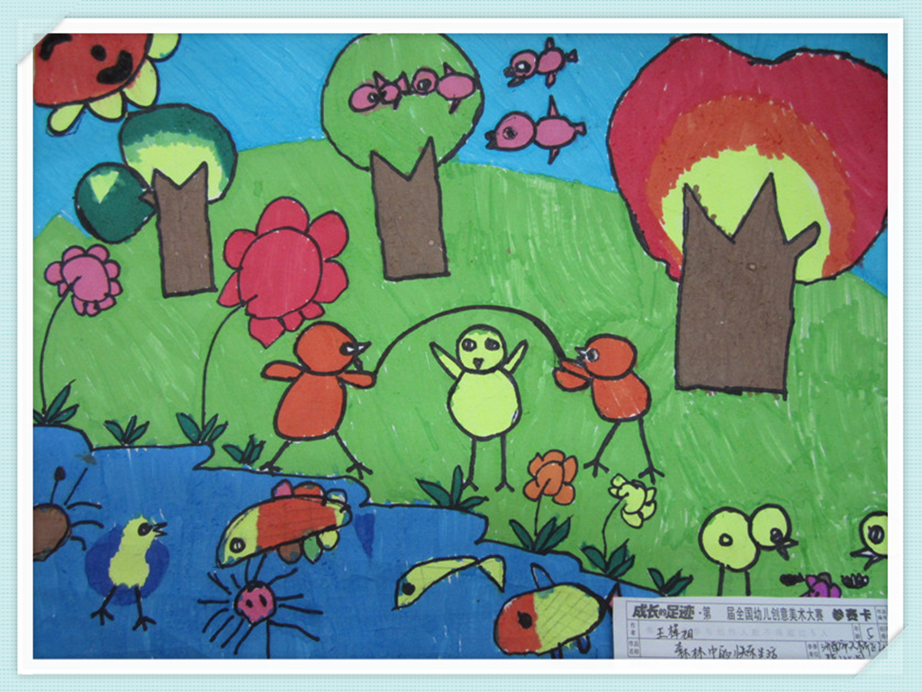 幼兒園元旦一家人繪畫圖片大全