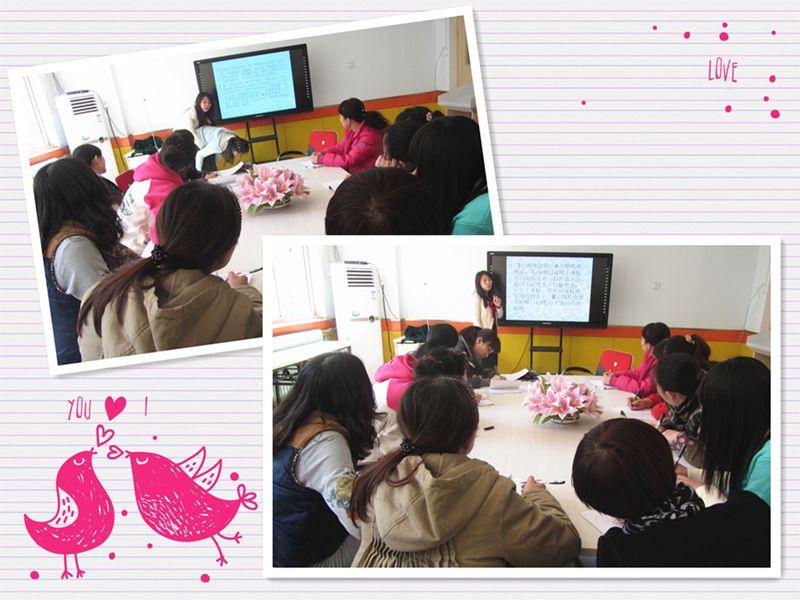 济南市天桥区幼教中心第二实验幼儿园 文章内容