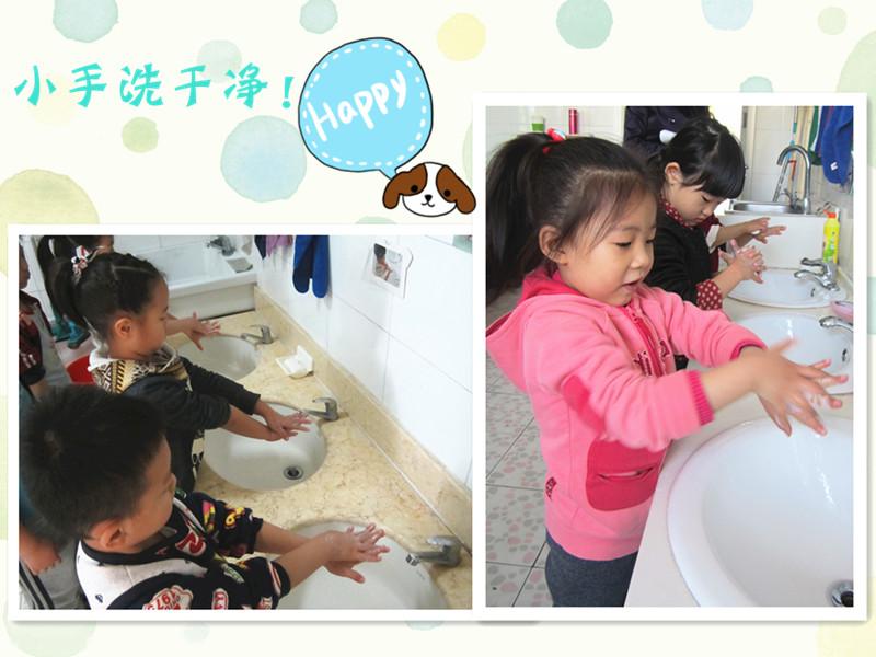 小班幼儿洗手步骤图 幼儿园洗手步骤图片 小班洗手 ...
