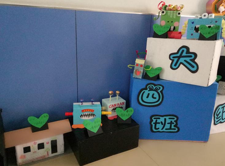 亲子手工大赛如约而至,孩子们和家长朋友们精心制作的纸盒怪兽