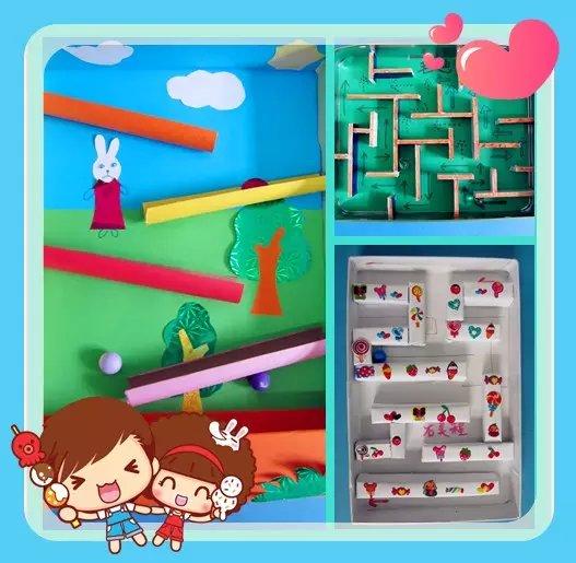 幼儿园泡沫板手工制作迷宫